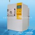 国内等离子清洗机工业超强表面处理机 2