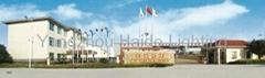Yangzhou Haide Lighting Co.,Ltd