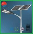 ISO9001 CCC Verified 8m 40W Solar Street