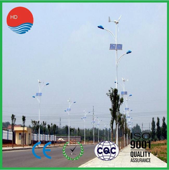 Factory Street Light by Hybrid Solar Wind Power Generator  1