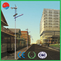 Factory Street Light by Hybrid Solar Wind Power Generator  3