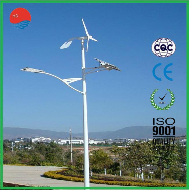 Factory Street Light by Hybrid Solar Wind Power Generator  4