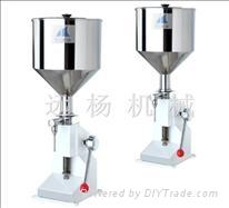 Vertical Pneumatic Paste Filling Machine