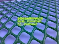 广东鑫安白色塑料网厂家