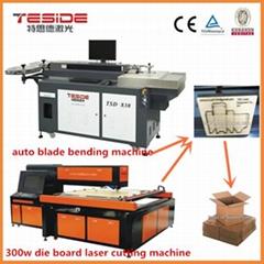 工厂价格 300 瓦刀模激光切割机