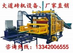 天津大道機械制磚機彩磚機DDJX-QT5-20A型