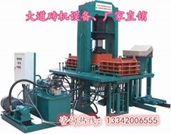天津大道機械靜壓磚機DDJX-JY-200