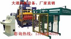 免燒磚機液壓制磚機 DDJX-QM4-20A1型