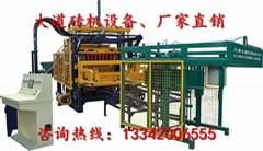 制砖机彩砖机免烧制砖机 DDJX-QT5-20A1型