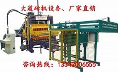多孔磚機天津大道製造DDJX-QT5-20C1型