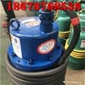 厂家供应潜水泵WQB潜水泵 泵