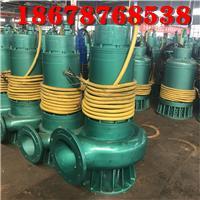 三项潜水排沙泵BQS20-50-7.5kw内蒙古煤矿用污水泥浆防爆排污泵 1