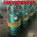 矿下防爆潜水电泵BQS50-30-7.5kw内蒙古矿山污水排污泵 4