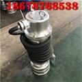 不锈钢三项潜水泵BQS15-22-2.2kw广西煤矿井下污水处理排污排沙泵 3