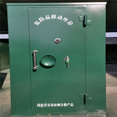 手提雷管防爆箱河南中铁爆破专用固定式1吨危险品安全库房