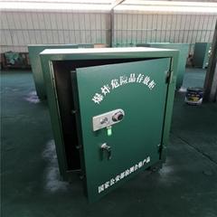 煤礦  箱重慶爆破專用200kg火工品安全存放櫃危險品防爆箱