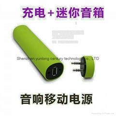 廠家供應三合一音響移動電源方便攜帶還可以做手機支架