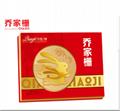 江西特產傳統喬家柵月餅團購批發 1