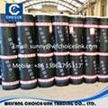 sbs/app bitumen waterproofing membrane 2