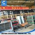 sbs bitumen waterproofing membrane production line 2