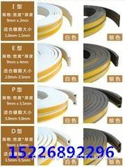 供应高密封性E型橡胶防撞密封条