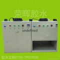 uv固化材料,uv光固化系统 1