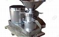 High Quality Advanced Peanut Butter Machine On Sale 1