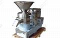 High Quality Advanced Peanut Butter Machine On Sale 3