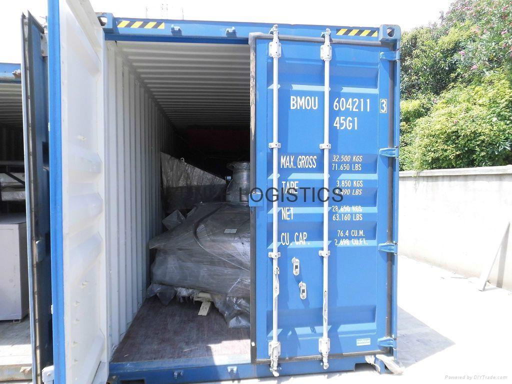 集装箱大箱 1