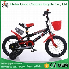 Kids bike from Hebei Good Children Bicycle Co.,ltd.