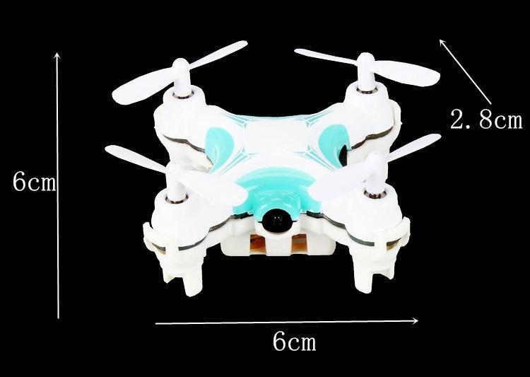 迷尔2.4G小四轴口袋飞行器 2