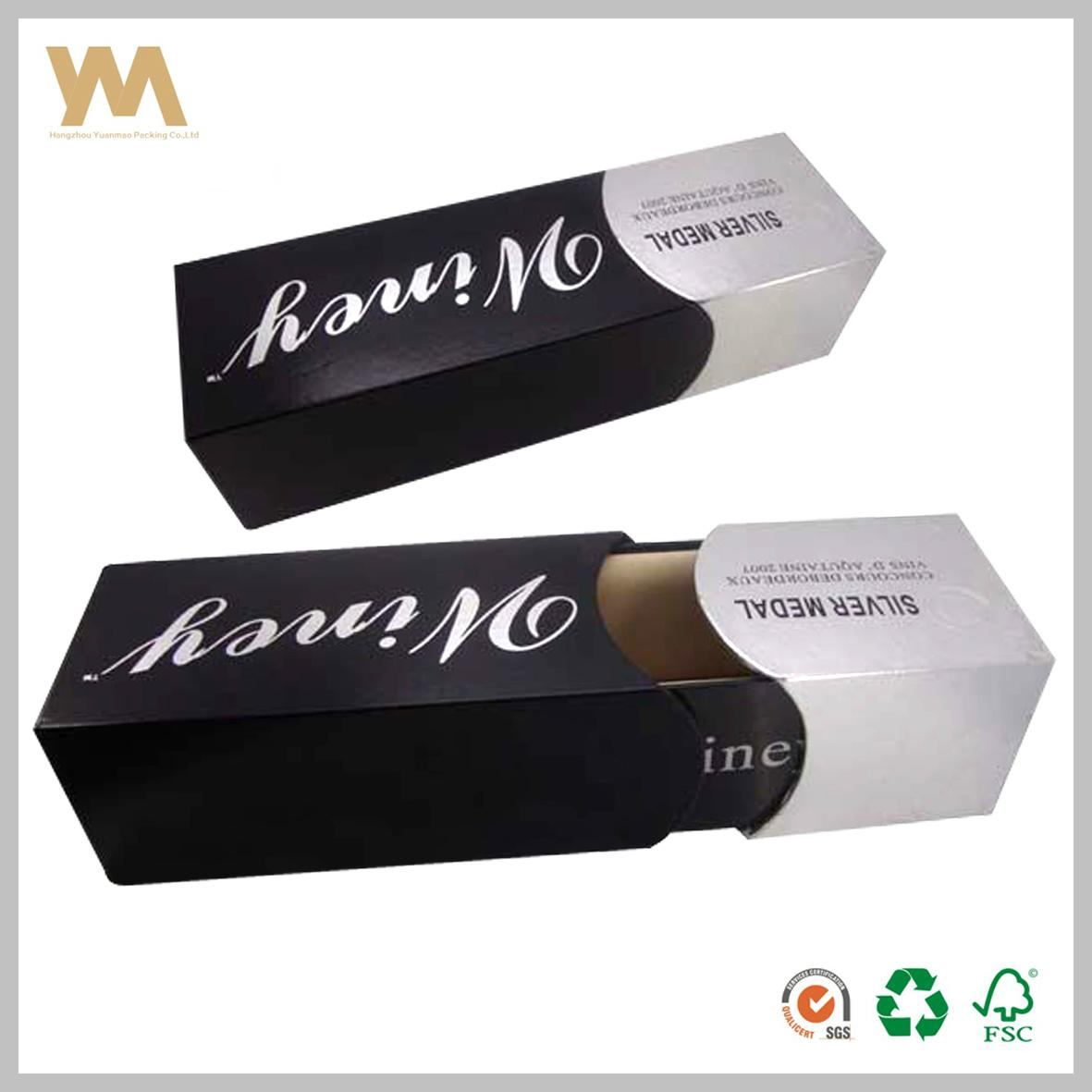 Knife and Fork Set Paper Packaging Boxes for Gift 2