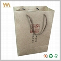 Gift Shopping Bag with Handles