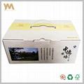Accept Custom Order Corrugated Box for
