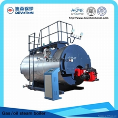 Natural gas fired steam boiler for dairy