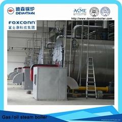 2 ton三回程火管液化气蒸汽锅炉