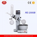 Lab Small Vacuum Distillation Equipment