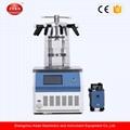 China NEW Vacuum Freeze Dryer