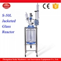 Jacketed Glass Reaction Digital Display