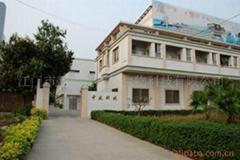 Jiangmen City ZhongSheng Bio-tech Co.,Ltd