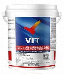 VIT--室內超薄型鋼結構防火塗料