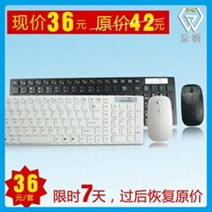 无线键盘鼠标套装