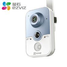 海康威視螢石C2W無線網絡家用智能高清遠程監控攝像頭機wifi