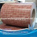 China supplier building material