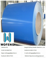 Prime quality corrugated color coated steel roofing metal siding sheet price