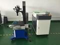 精密激光焊接機 2
