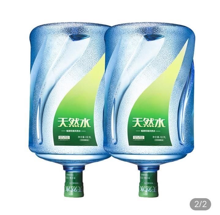 樂百氏天然水 1