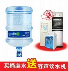 冰露桶裝水加送飲水機
