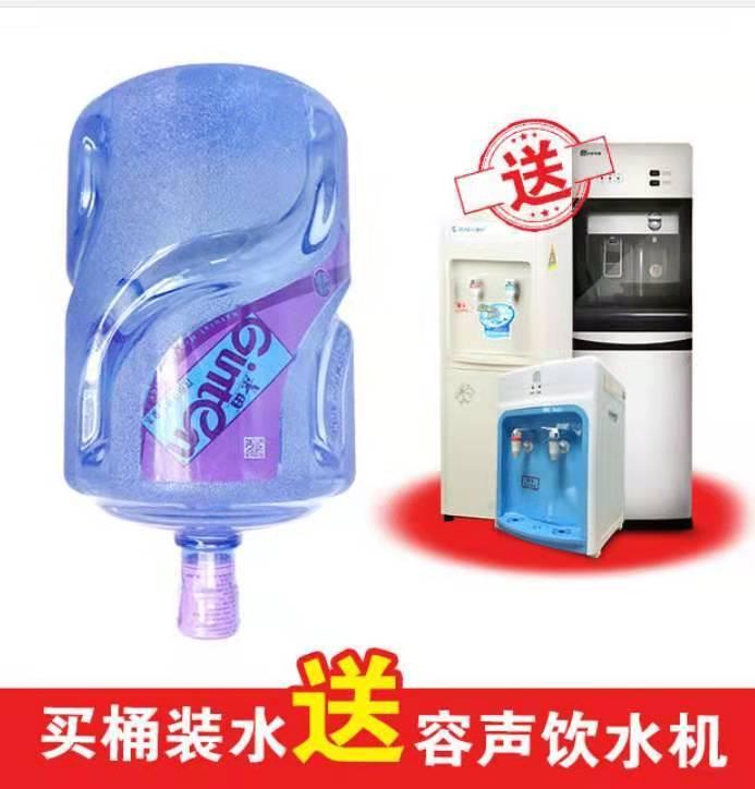 景田桶裝水加送飲水機 1