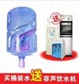 景田桶装水加送饮水机
